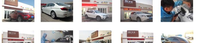 WINS赢膜铸造级汽车漆面保护膜装贴效果图