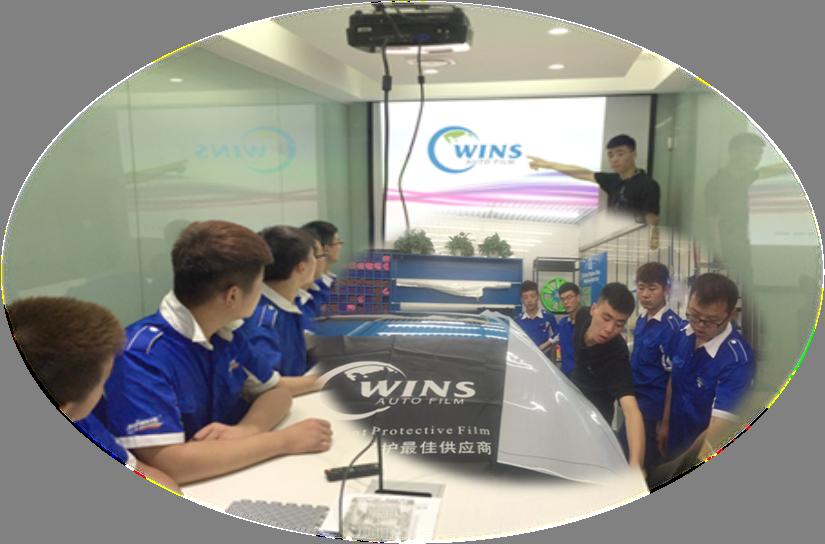 WINS赢膜铸造级汽车漆面保护膜技术培训